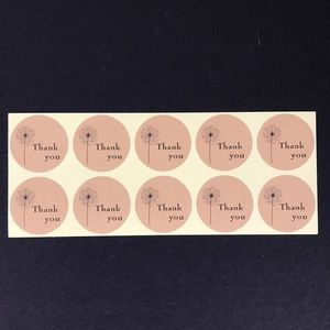 <Posher Tools> 100pcs Thank you stickers